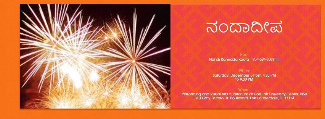 2015 Deepavali/Rajyotsava Celebrations