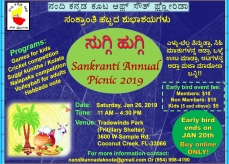 Suggi-Huggi picnic 2019
